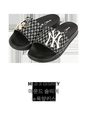 MLB X DISNEY 마운드 슬리퍼 뉴욕양키스
