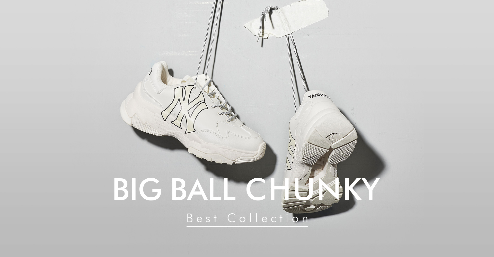 BIG BALL CHUNKY Best Collection