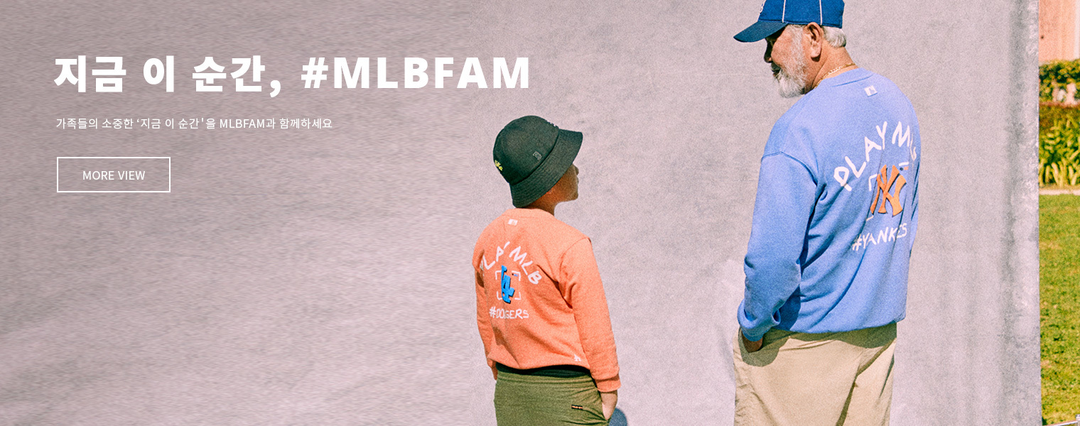 MLBFAM