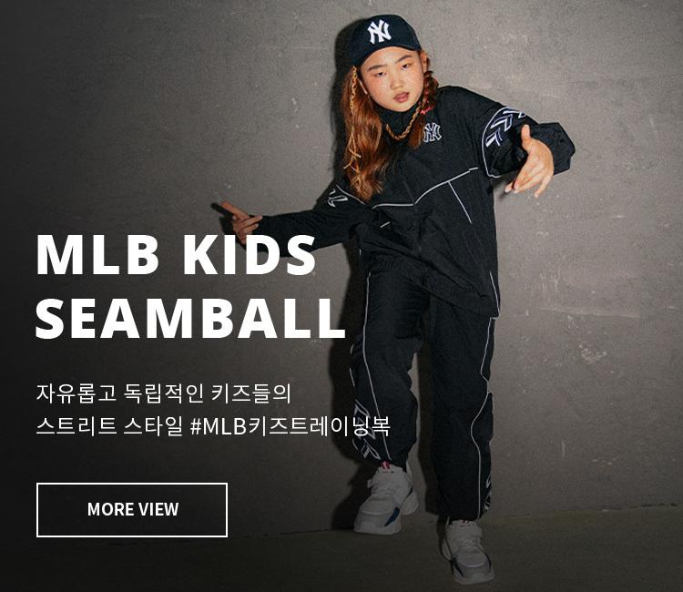 [MLB KIDS] SEAMBALL