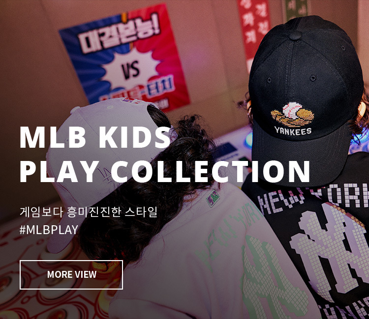 PLAY COLLECTION
