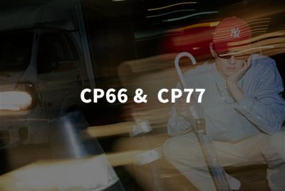 CP66/CP77 기획전