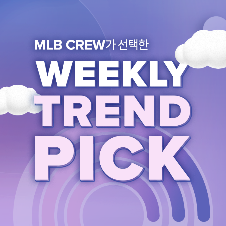 MLB WEEKLY TREND PICK