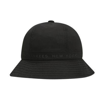 NEW YORK YANKEES COOL FIELD DOME HAT