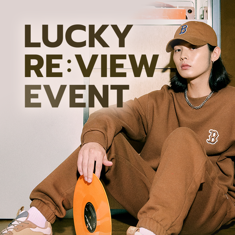 LUCKY REVIEW EVENT