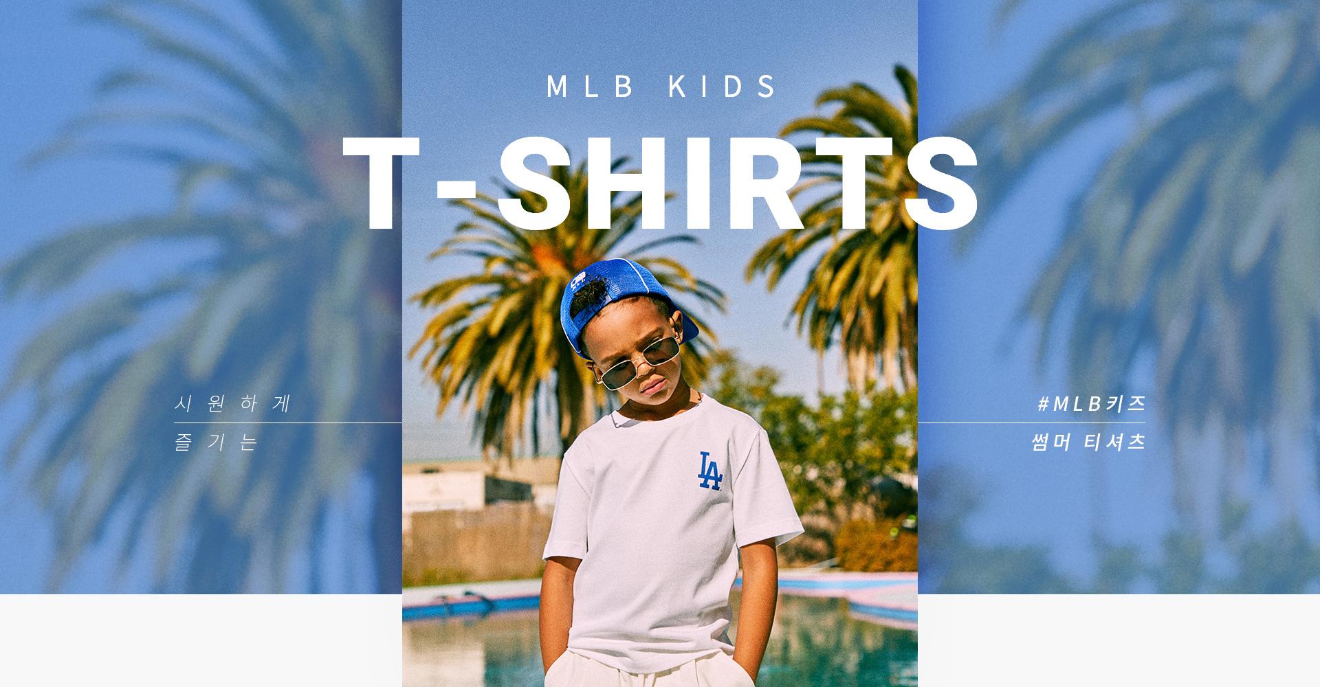 시원하게 즐기는 #MLB키즈 썸머 티셔츠 MLB KIDS T-SHIRTS
