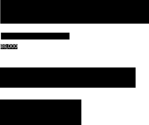 베이직한 빅볼청키에 뉴 크림 컬러와 뉴욕양키스 NY 로고를 적용한 2020 디자인 빅볼청키 A 뉴욕양키스 89,000